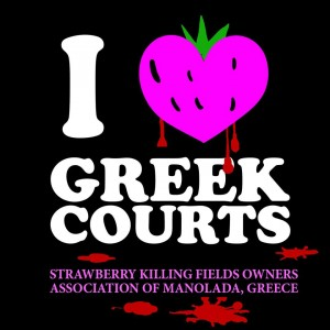 I_love_Greek_courts_(graphics_Spyros_Derveniotis)